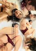 Jukujo-Club 5831 – 誰失去羞澀巨乳四十路熟女