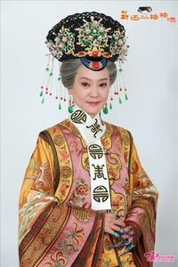 Китайский Костюм Женский