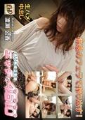 H4610 – ori1366 – Kimika Watase