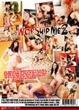 worship_me_2_back_cover.jpg