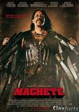 machete_front_cover.jpg